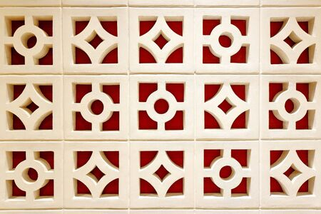 Decorative Concrete Block Screen Wall
