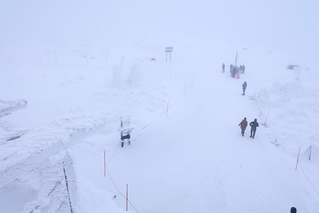 자오 스키 산 스톡 콘텐츠