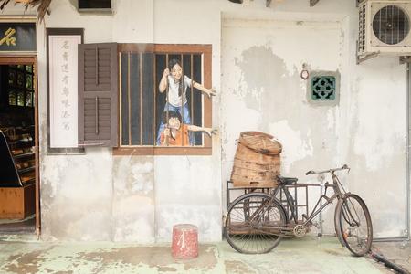 Penang's street art