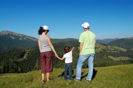 Family mountain vacation Stock Photo - 9360589
