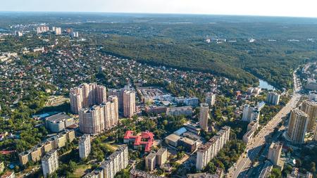 Aerial top view of Kiev city residential area from above, Goloseevo district skyline, Kyiv city, Ukraine Reklamní fotografie