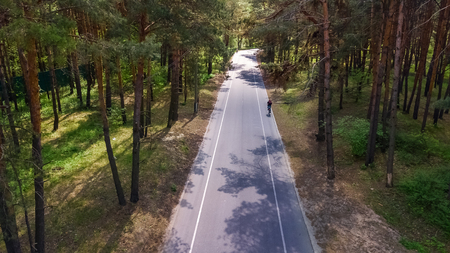 Aerial top view of park forest road with bike lanes from above, Truhaniv island, Kiev, Ukraine Reklamní fotografie