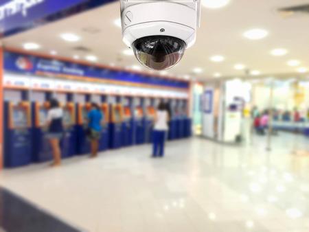 CCTV セキュリティ カメラ自動預け払い machine(ATM) 領域の背景。