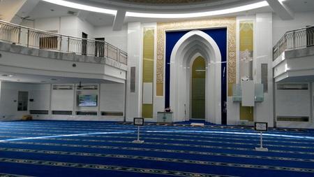 alam: Puncak Alam mosque interior Stock Photo
