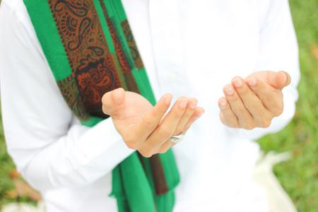 Closeup shot of Muslim Man Recite Doa