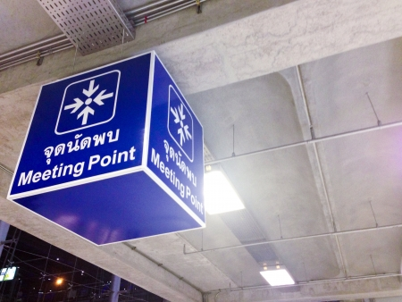 suvarnabhumi: Meeting point at Suvarnabhumi Airport Thailand Stock Photo