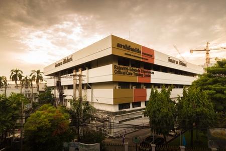 industrial: Bangkok, Thailand: Rajavithi-Edwards Lifesciences Critical Care Training Center is a building inside an area of Rajavithi Hospital.