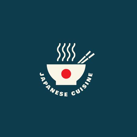 Een Japanse keuken logo sjabloonontwerp. Vector illustratie.