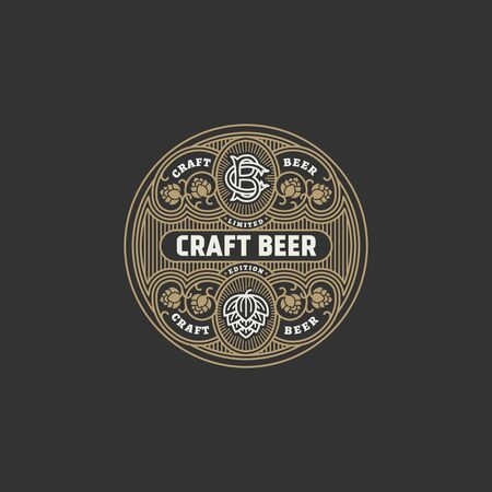 Flourishes round beer label design template with hops in linear style. Vector illustration.  イラスト・ベクター素材