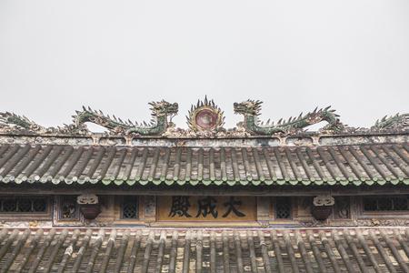 유교 사원, Wenchang, 하이난 스톡 콘텐츠 - 86980145