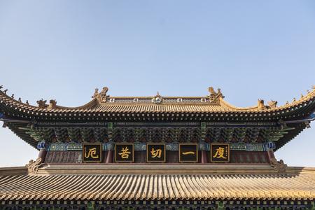Jinshan Temple Stock Photo - 87033923