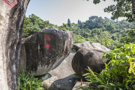 Dongshan Ridge, Hainan Editorial
