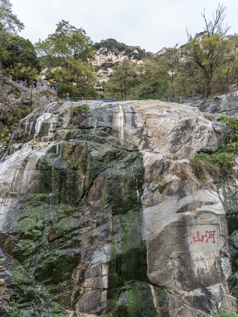 Scenic view on the Mount Tai , Shandong, China 新聞圖片