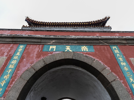 Nantianmen on the Mount Tai, Taishan, Shandong 新聞圖片
