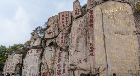 Rocks with Chinese inscriptions on the Mount Tai, Taishan, Shandong 新聞圖片