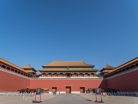 View of the Forbidden City, Beijing