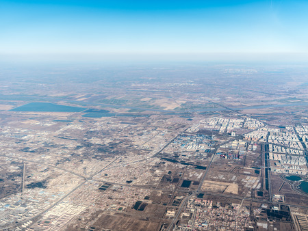 Aerial photograph Dongying city