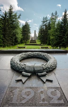 Memorial at Rodhopi mountain near village of Seraphimovo Bulgaria immortalize the victory over Ottoman Empire in Balkan War 1912 Stock Photo - 50893147
