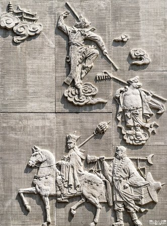 Montreal Chinatown huge relief from stone blocks representing parts of chinese  mythology