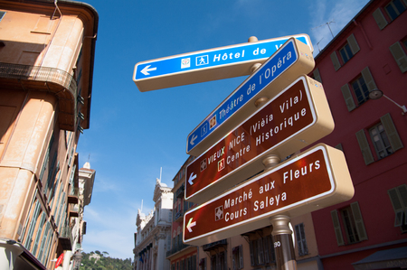 old sign: Street sign in Nice old town, France