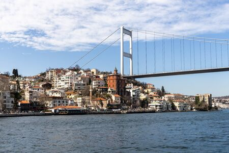 View on the 15 July Martyrs Bridge that crosses the Bosphorus, which connects Europe to Asia. Stock Photo