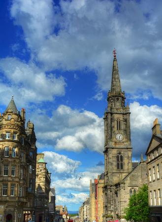 Royal Mile in Edinburgh, Scotland. Stock Photo