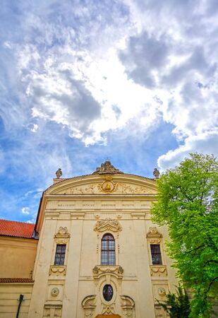 The exterior of the Strahov Monastery in Prague, Czech Republic.