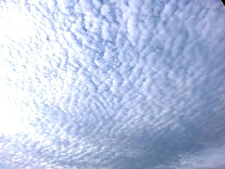 Only clouds in the frame. Reklamní fotografie