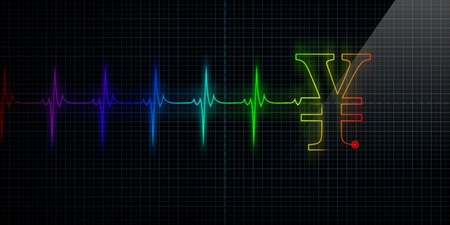 Colorful Horizontal Pulse Trace Heart Monitor with a Japanese Yen or Chinese Yuan symbol in line. Stock Photo