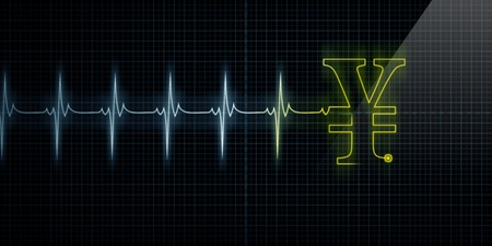 Horizontal Pulse Trace Heart Monitor with a Yellow Japanese Yen or Chinese Yuan symbol in line. Standard-Bild