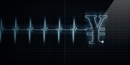 Horizontal Pulse Trace Heart Monitor with a Japanese Yen or Chinese Yuan symbol in line.