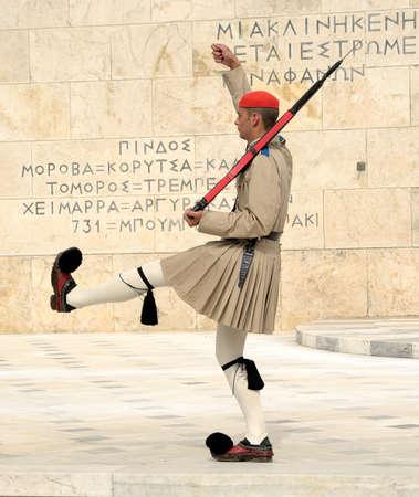 syntagma: 1 giugno 2013. Parlamento greco, piazza Syntagma, Atene, Grecia. Cambio della Guardia.