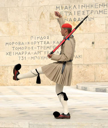 syntagma: June 1, 2013. Greek Parliament, Syntagma Square, Athens, Greece. Changing of the Guards.