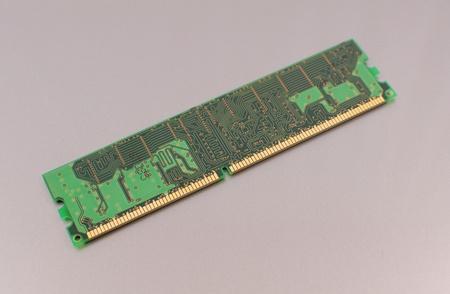 terabyte: RAM Upgrade Stock Photo