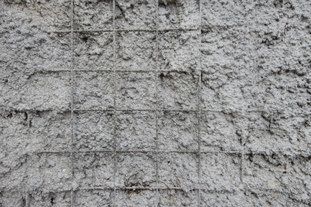 customizable: Grey concrete wall texture customizable suitable for background use. Stock Photo