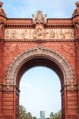 Architectural close-up on the center of the red brick Arch of Barcelona in Spain