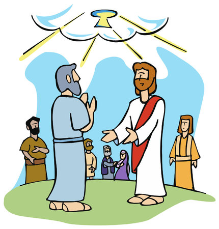 Jesus gives Peter the keys of the kingdom of Heaven. Stock Illustratie