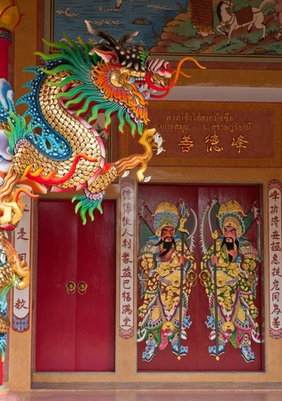 Chinese temple door with dragon statue photo