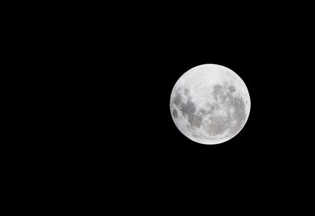 lunar eclipse as seen from Samui,Thailand December 10,20101 Stock Photo - 11706991