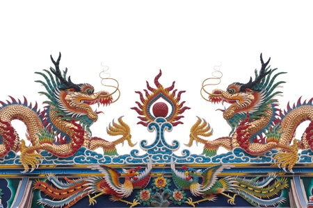 Glance of the Dragon on Thai temple roof isolate white background photo