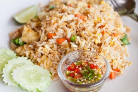 Tofu and vegetable fried rice,Thai menu photo