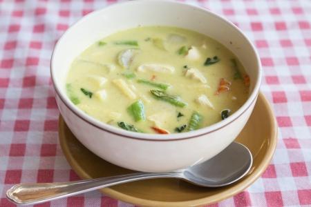 yellow curry with tofu ,Thai menu photo