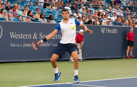Mason, Ohio - August 16, 2015: Grigor Dimitrov at the Western and Southern Open in Mason, Ohio, on August 16, 2015.