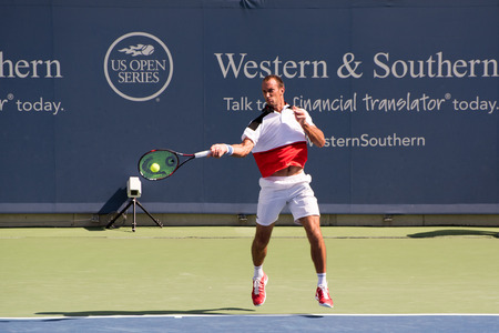 Mason, Ohio – August 13, 2017:  Ante Pavic in a qualifying match at the Western and Southern Open tennis tournament in Mason, Ohio, on August 13, 2017. Sajtókép
