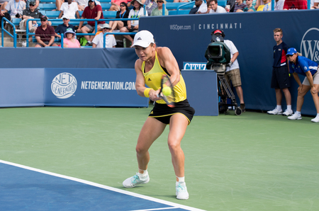 Mason, Ohio – August 15, 2017:  Simona Halep in a second round match at the Western and Southern Open tennis tournament in Mason, Ohio, on August 15, 2017.