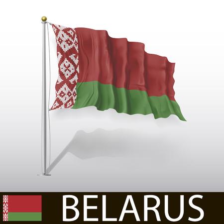 belorussian: Flag of Belarus