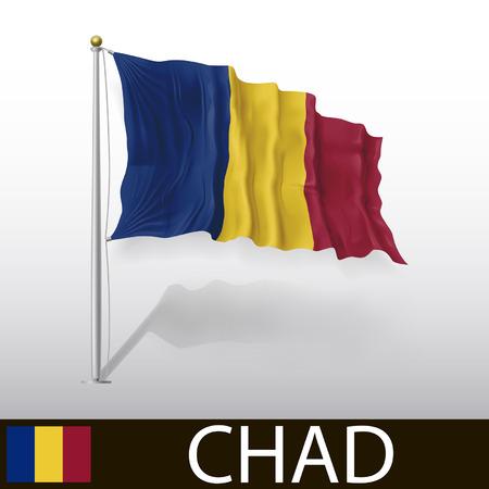 chad: Flag of Chad