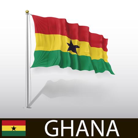 ghana: Drapeau du Ghana