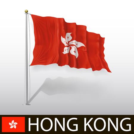 kong: Flag of Hong Kong Illustration