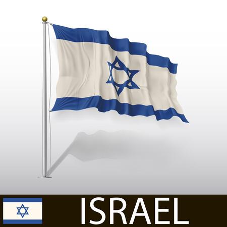 judaic: Flag of Israel Illustration